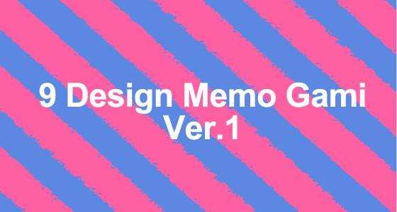 memo1top