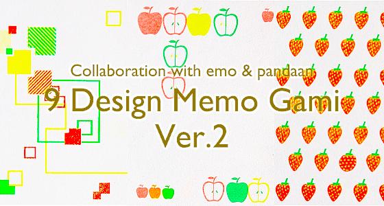 memo2top