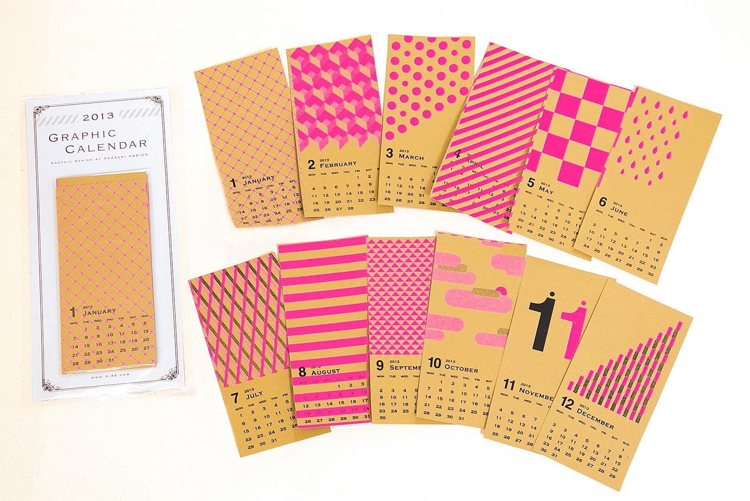 カレンダー 2013 11 カレンダー : 2013年グラフィックカレンダー ...